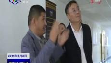 上海市青浦区党政代表团来班玛县回访考察