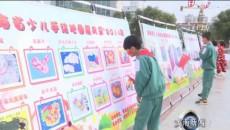 青海省國家版圖意識宣傳周活動在黃南州舉行