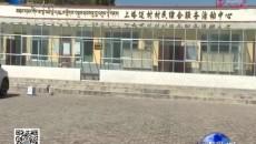 共和:上塔迈村的和谐之音