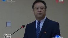 刘云军同志先进事迹报告会在海南州举行
