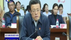 武玉嶂与温浩教授座谈包虫病防治工作