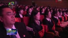 格尔木市举行庆祝第35个教师节表彰大会暨文艺汇演