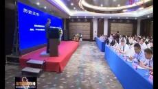 游青藏高原·品青稞美酒 第九届酒博会青海青稞酒专场推介会举行