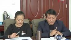 黃南州人大常委會主任李加才讓牽頭督辦重點州人大代表意見建議