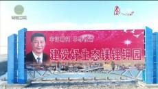 大美青海 20190912