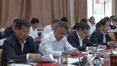 喬學智州長在黃南州政府黨組擴大會上強調 結合主題教育堅決抓好防風險保安全迎大慶六項工作為迎大慶創造和諧穩定社會環境