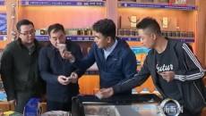 天津市人社系统代表团来黄南州开展劳务协作对接活动