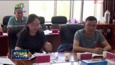 格尔木市召开乡村治理工作动员部署会
