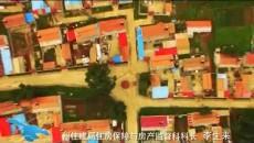新中國成立70年 海北州城鄉面貌發生翻天覆地的變化 城鎮建設發展日新月異