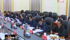 """海东市委宣传部召开""""不忘初心、牢记使命""""主题教育动员部署会"""