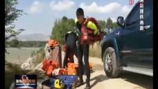 九人被困黄河河心滩 消防指战员成功救出