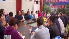 海南州人大常委会、海南州政协领导开展教师节慰问活动