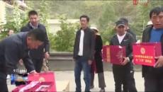 称多县总工会开展教师节慰问活动