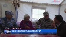 解放军970医院野战医疗队巡诊杂多县扎青乡牧户