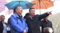 长江水利委员会主任马健华来玉树调研水生态文明建设工作