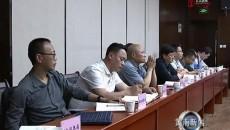 """省安委会第二综合督导组来黄南州督查""""防风险 保安全 迎大庆""""工作开展情况"""