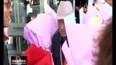 第七届全国道德模范李洪占等人载誉归来