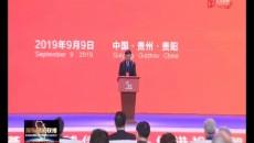 第九届中国(贵州)国际酒类博览会在贵阳开幕 青海作为唯一主宾亮相酒博会 展示高原有机生态美酒