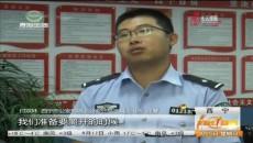 西宁一男子贩卖冰毒麻古被警方查获