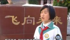 卫青虹:爱岗敬业好教师 孜孜不倦育春蕾