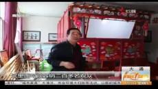 """河湟皮影""""守艺人""""李彩亭"""
