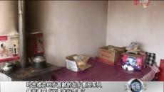 """葉忠措為89歲高齡的在鄉復員軍人頒發建國""""70周年紀念章"""""""