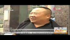 中秋佳节周边游成市民首选