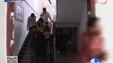海南州电视台开展消防应急演练