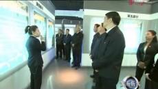 黃南州組織黨員領導干部開展廉政警示教育