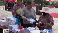 海南州开展纪念《公证法》颁布十四周年宣传活动