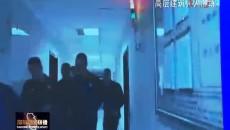 海东市高层建筑灭火演练在乐都举行