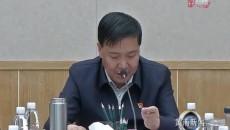 黃南州政府召開常委會議喬學智主持并講話