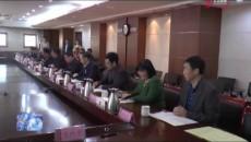 玉樹州政協與青島理工大學簽署戰略合作協議