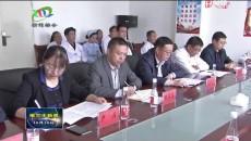 格爾木新聞聯播 20191010