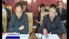 白加扎西主持召开政府专题会议对近期重点工作进行研究部署