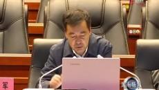黄南州司法局开展行政规范性文件专题培训班