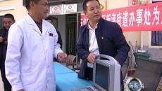 同仁县兰采乡举行天津市滨海新区新港街道办事处援助物资发放仪式