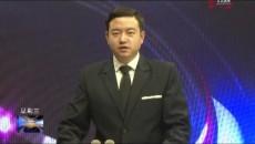 中共中央國務院印發《新時代公民道德建設實施摘要》