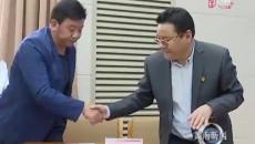 黃南州召開秋冬森林草原防滅火工作會議