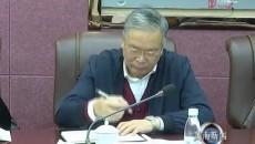 """黃南州召開""""不忘初心 牢記使命""""主題教育領導小組會議"""