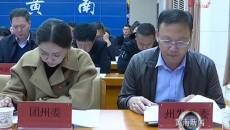 黄南州政府召开残疾人工作委员会(扩大)会议