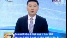 夏都新聞聯播 20191014(西寧)