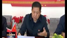 王宇燕在海東市調研時強調 用為民服務行動檢驗主題教育成效