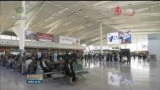 西宁机场三期扩建工程项目有序推进