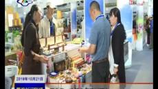 新聞特寫:上海市特展會:推動果品入滬 助力國企成長