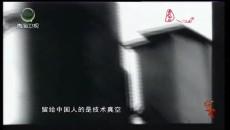 守望 20191013