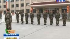 練兵:男兒志氣在軍營 刻苦歷練壯新兵