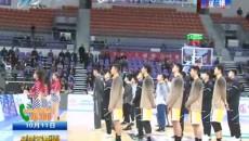 激烈:CBA中國男子籃球職業聯賽季前賽開賽