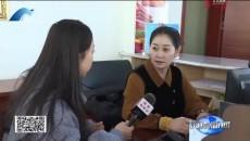 海南新闻联播 20191028
