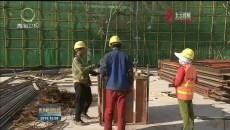 青藏樞紐格爾木站站房修建已完成工程量的80%